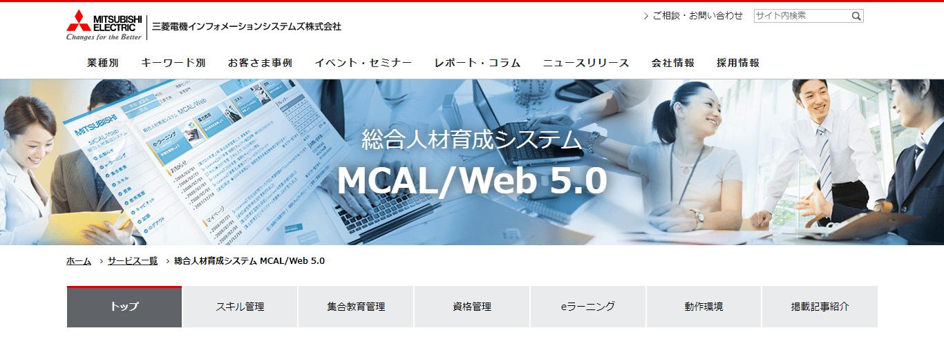 MCAL/Web5.0