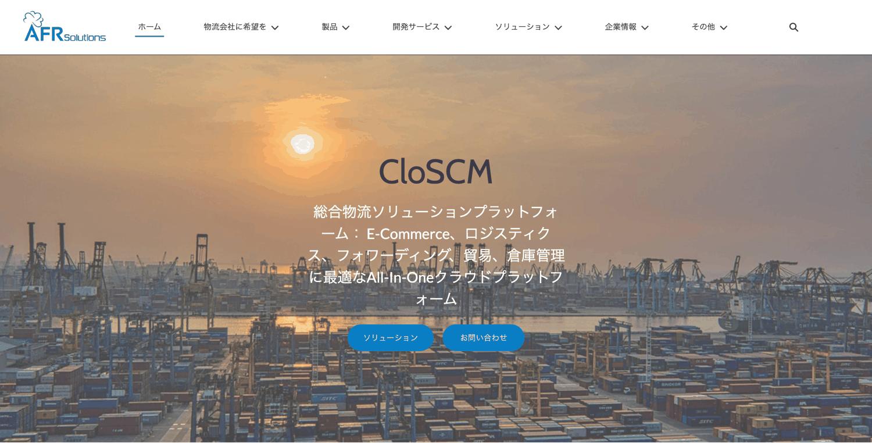CloSCM(Cloud Supply Chain Management)