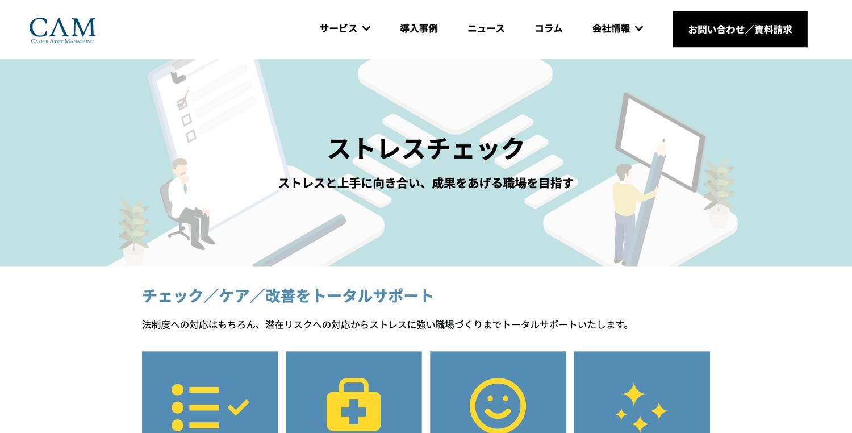 キャリアアセットマネジ株式会社