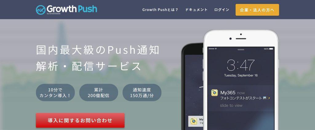Growth Push