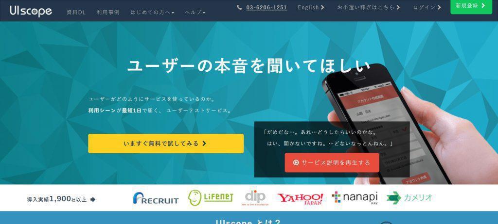 userscope