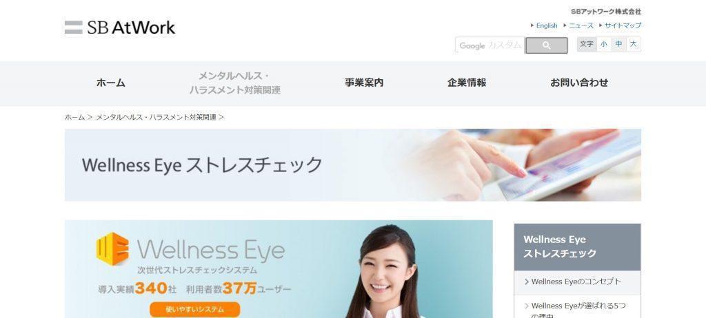 Wellness Eye