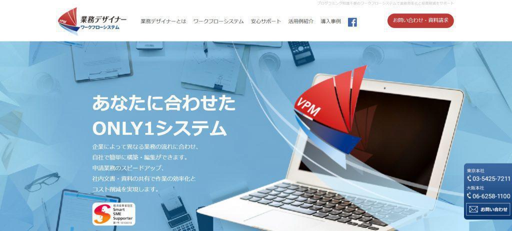 業務デザイナー_株式会社ユニオンシンク