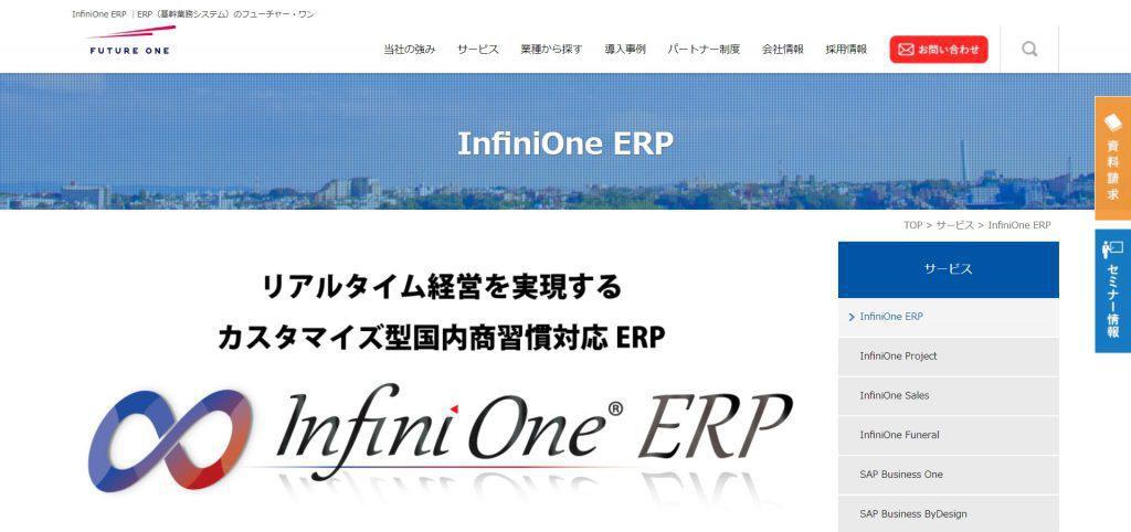 InfiniOne ERP