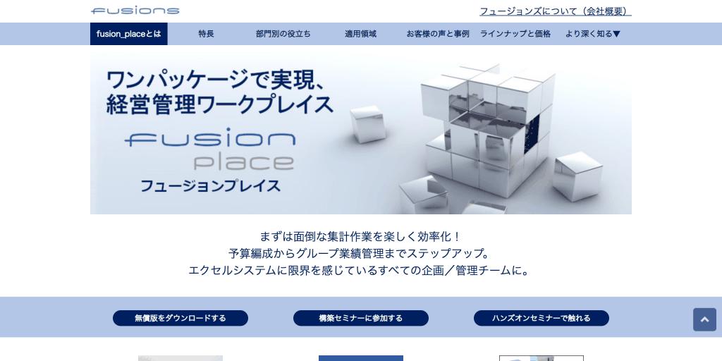fusion place