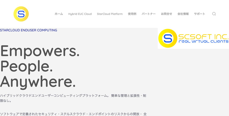 StarCloud Software