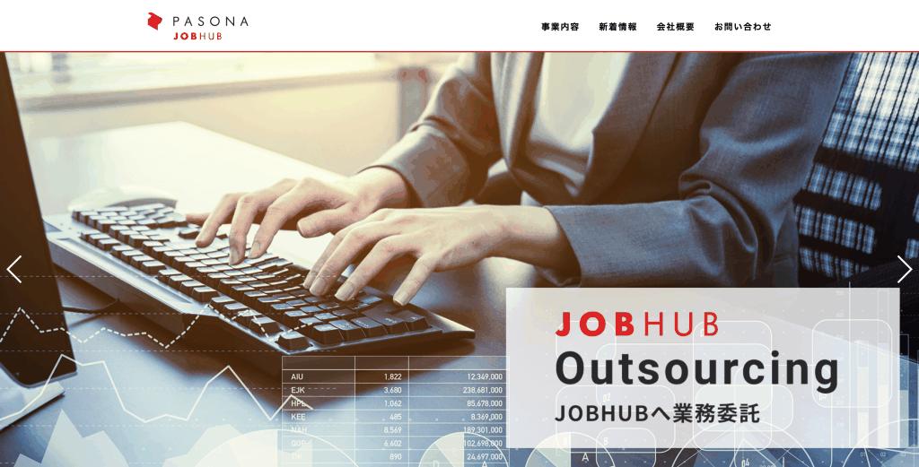JOB HUB(ジョブハブ)