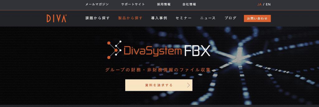 DivaSystem FBX