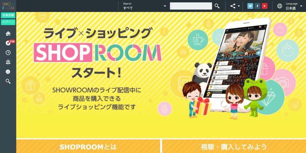 SHOPROOM_SHOWROOM株式会社