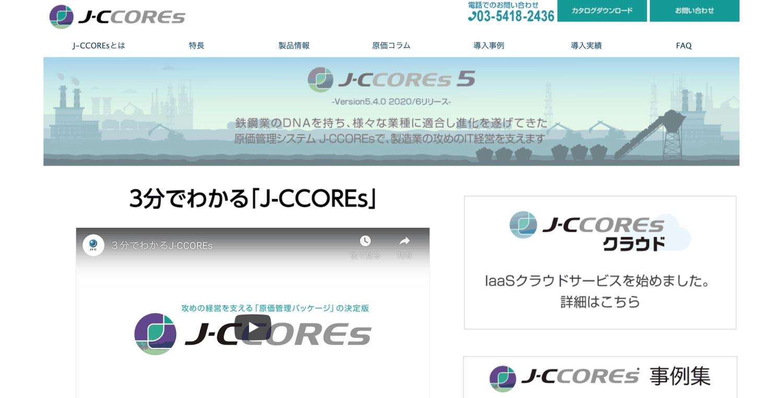 J-CCOREs(ジェー・シー・コアーズ)