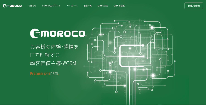 EMOROCO_アーカス・ジャパン株式会社