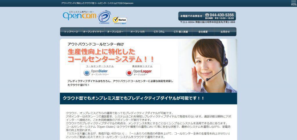 Opencom