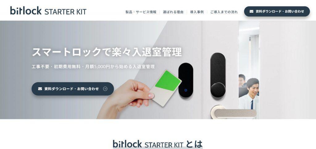 bitlock Starter Kit