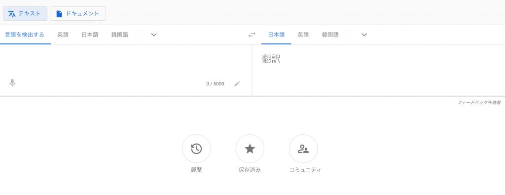 ツール 英訳