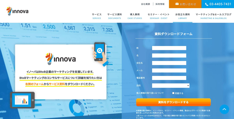 株式会社イノーバ