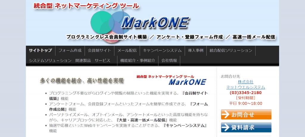 MarkONEシリーズ