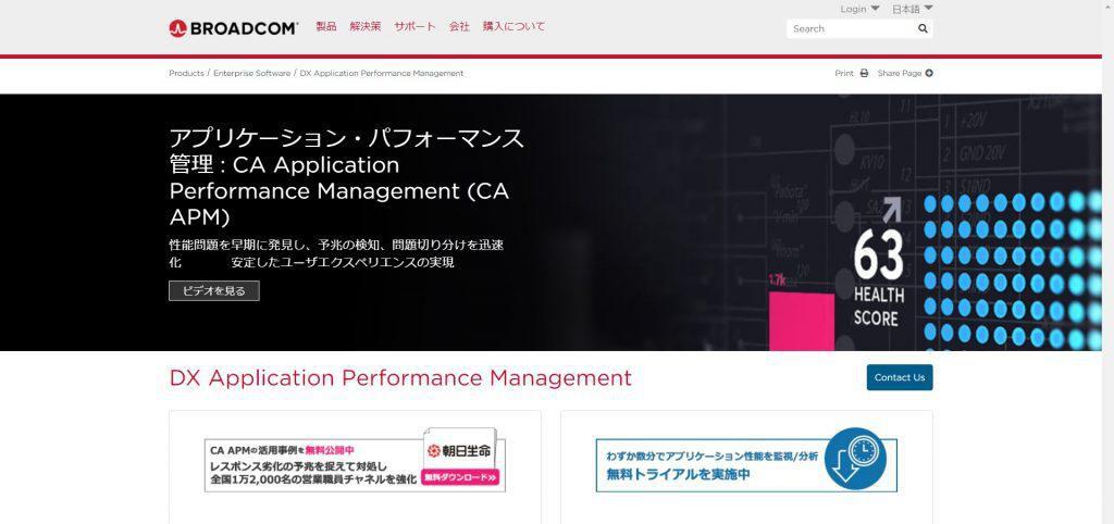 CA Application Performance Management
