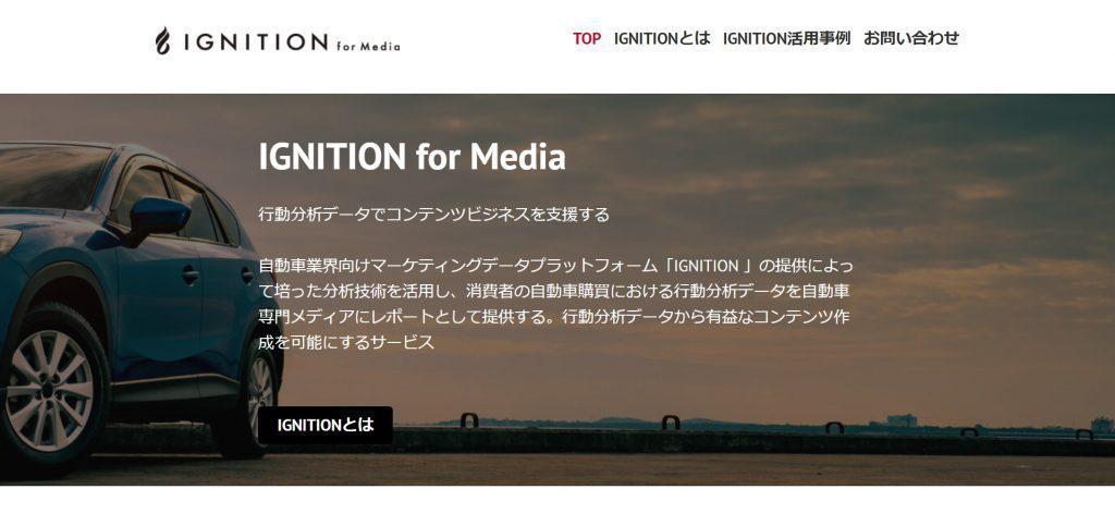 IGNITION for Media