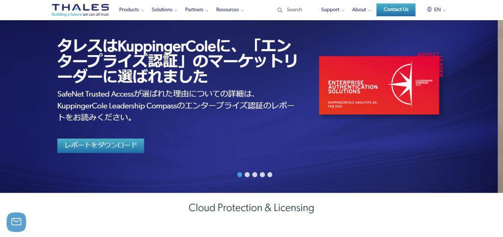 CipherTrust Data Security Platform