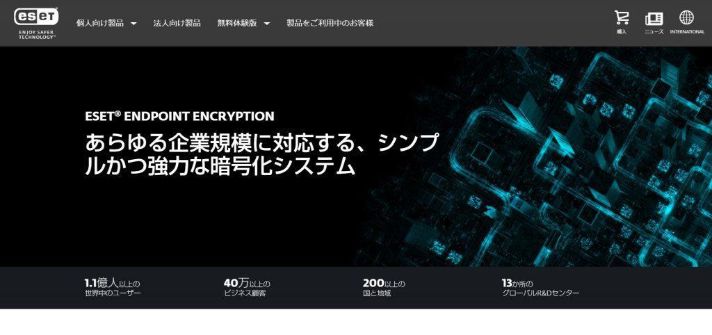 ESET Endpoint Encryption