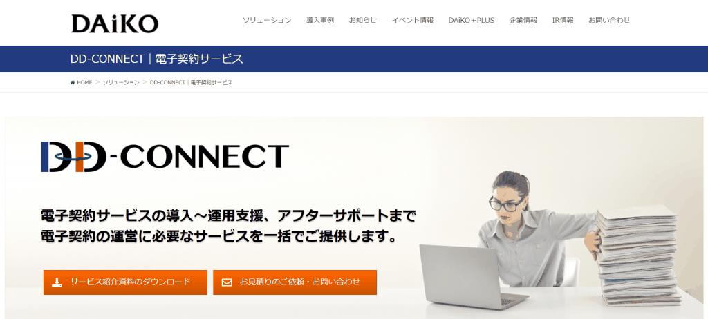 DD-CONNECT(ディ・ディ・コネクト)_大興電子通信株式会社