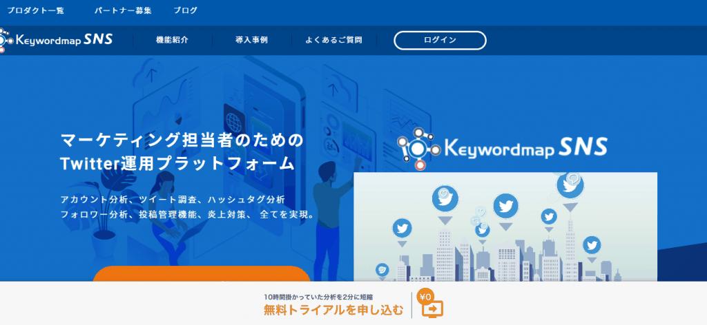 Keywordmap for SNS_株式会社CINC