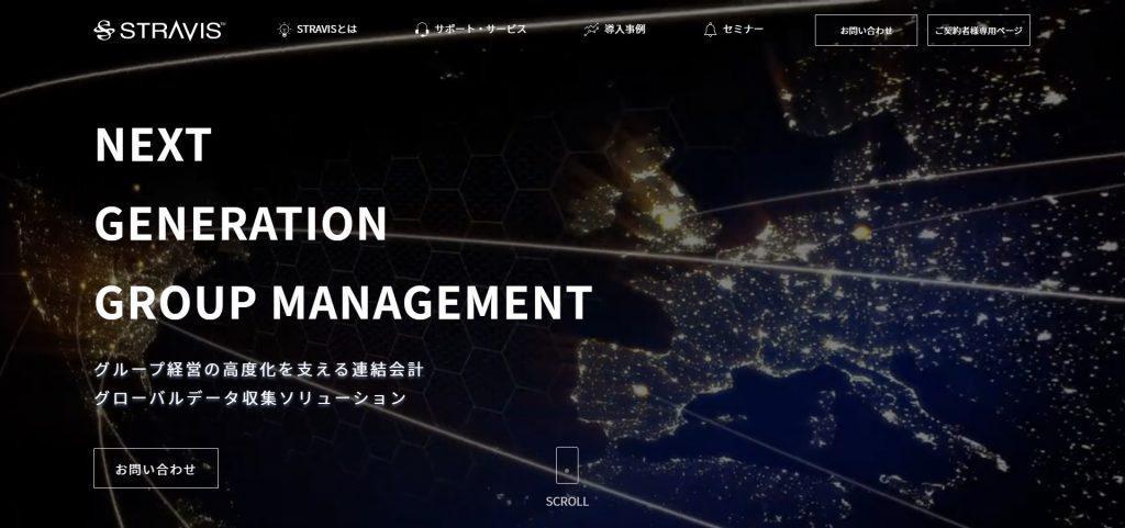 STRAVIS_株式会社電通国際情報サービス(略称 ISID)
