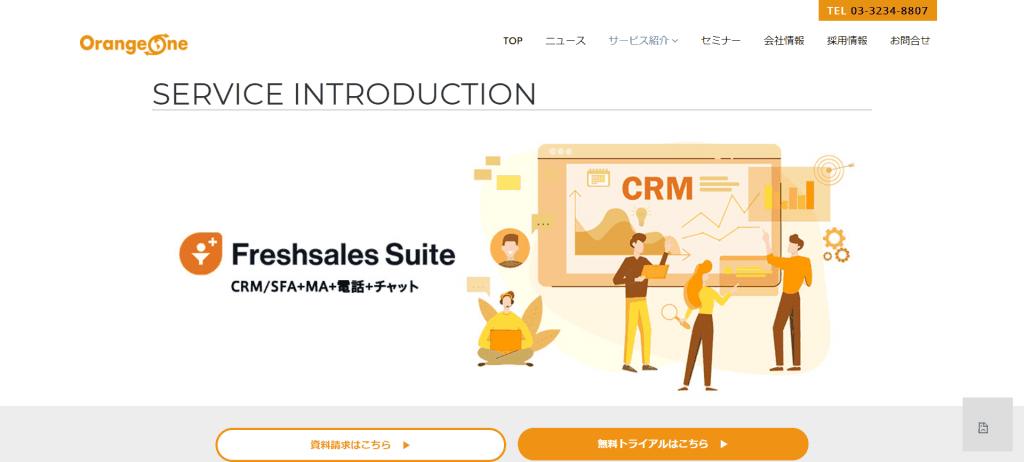 Freshsales Suite_OrangeOne 株式会社