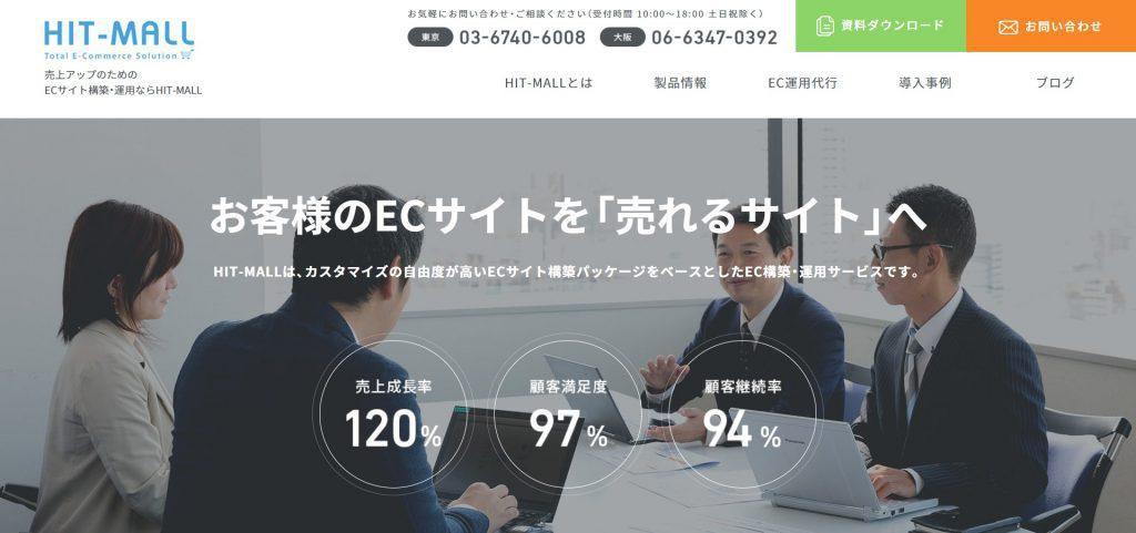 HIT-MALL_アイテック阪急阪神株式会社