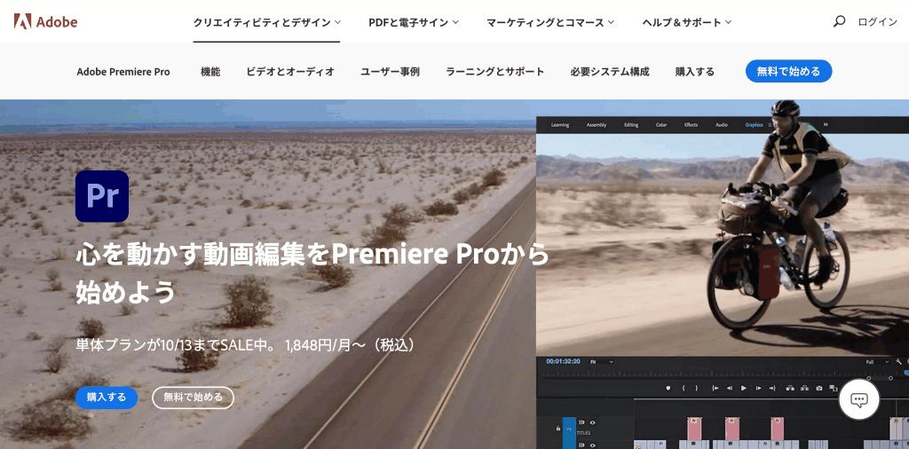 Premiere-Pro_Adobe